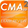 CMA P2 Management Accountant 2200 Notes & Quiz