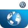 Volkswagen Service (AE)