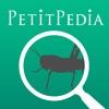 美しい写真図鑑 - にほんの昆虫 - プチペディア