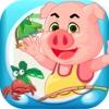 三只小猪学数学 早教 儿童游戏