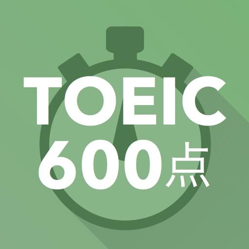 TOEICテスト®600点 1秒で思い出す瞬間英単語