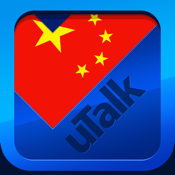 uTalk Classic Learn Chinese (Mandarin) icon