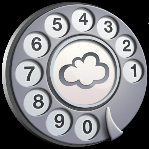 AirDial IP PBX Dialer