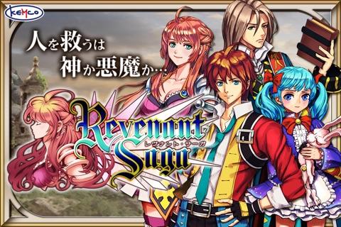 RPG レヴナントサーガ screenshot 1