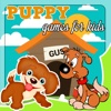 Cute puppy games free for girls - jigsaw puzzles & sounds free games
