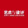 《艺术与设计》杂志