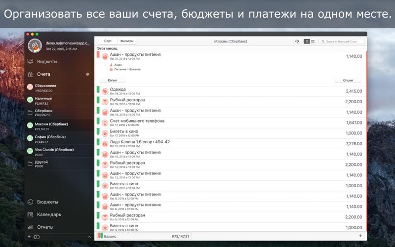 Снимок экрана 1