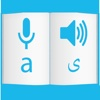 iTranslator: Voice & Text Translator