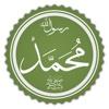 1000 Ahadith Web