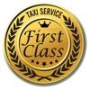 First Class TAXI SERVICE