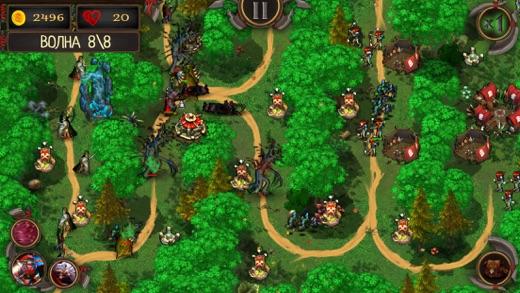 Эпичная башенная защита - Оркский крестовый поход. Screenshot