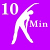 10 Min Pain Relief Stretch Workout - Your Personal Fitness Trainer for Calisthenics exercises