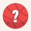 プロバスケットボール選手クイズ - 名前のトリビアゲームを推測