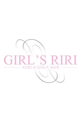 GIRL'S RIRI screenshot 1