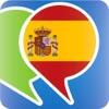 スペイン語会話表現集 - スペインへの旅行を簡単に