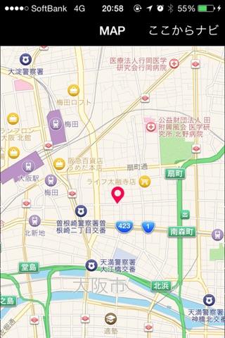 大阪キタホストクラブ VanTage screenshot 2