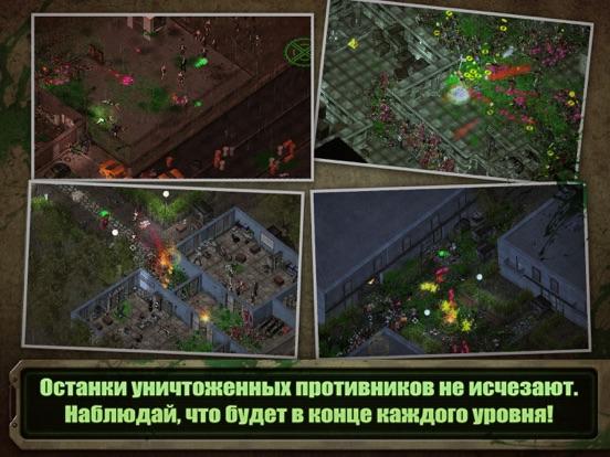 Zombie Shooter - Заражение для iPad