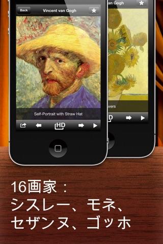 Impressionism HD screenshot 2
