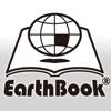 EarthBook 完結版