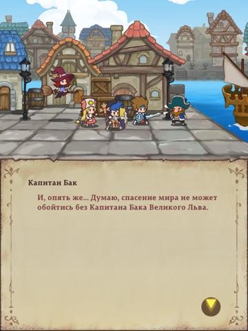 Скачать игру Hero Emblems