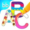 Tabbydo Alphabets Colorbook - Coloring game for preschoolers & toddlers