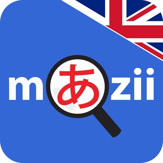 app store englisch