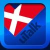 uTalk Classic はじめてのデンマーク語
