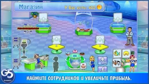 Торговый Переполох (Полная версия) Screenshot