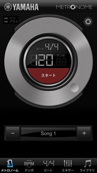 Yamaha METRONOME screenshot1