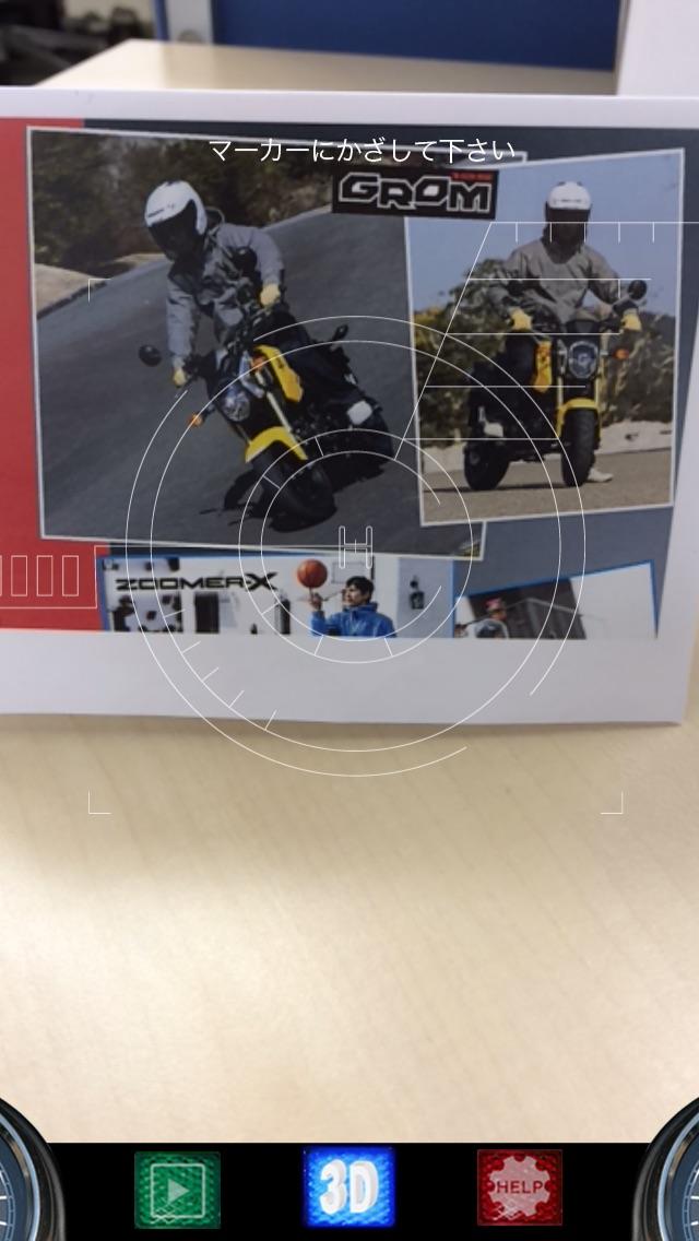 Honda Bikeのおすすめ画像4