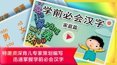 a feasible study on china mobile True experiments are used in human growth and development research whenever they are feasible the true experimental research design related mobile app.