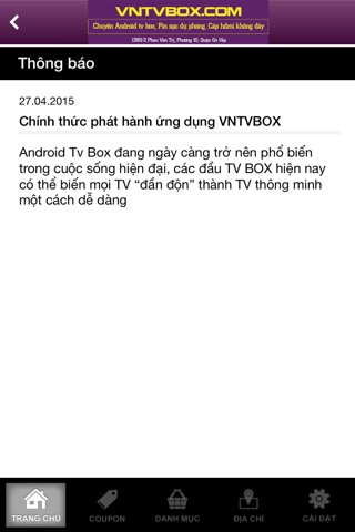VNTVBOX - Android Tv Box screenshot 3