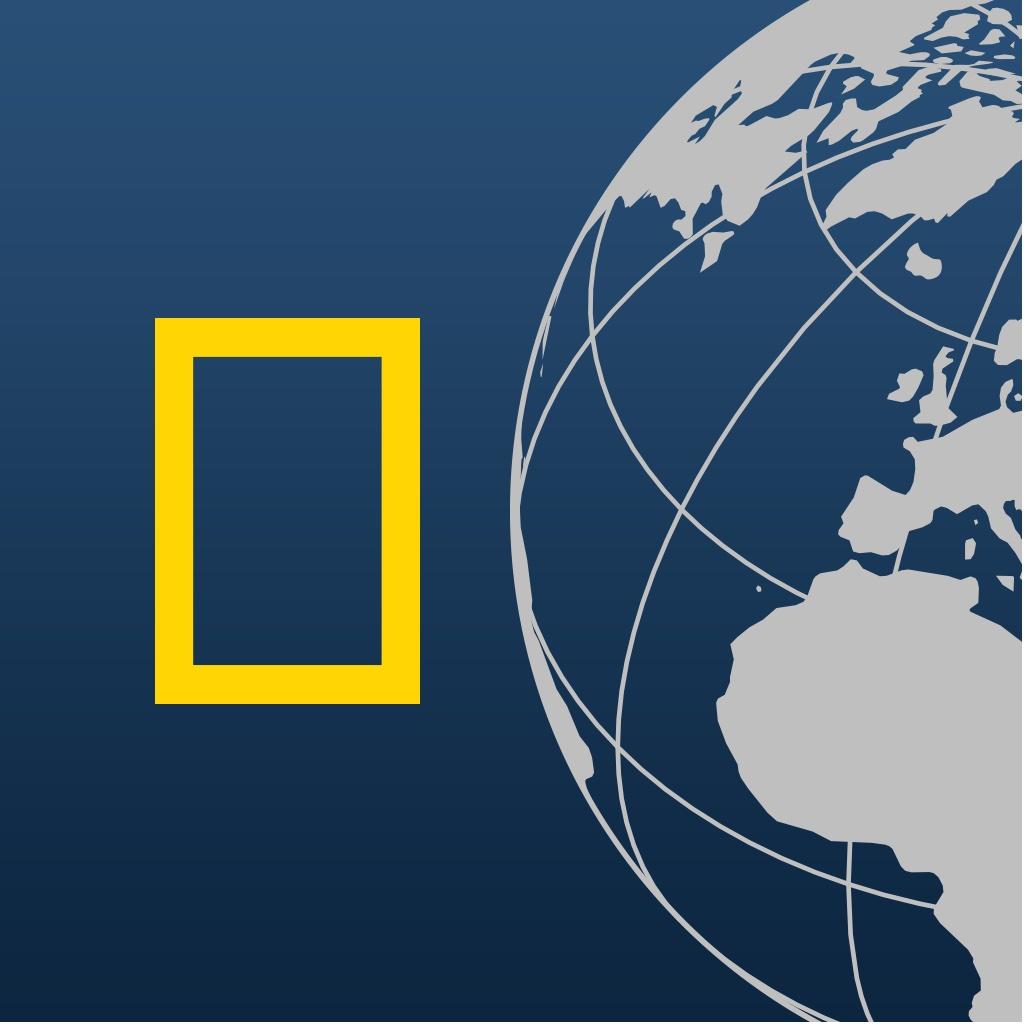 National Geographic World Atlas icon