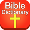 Bible Dictionary with Bible Study and Commentaries for KJV