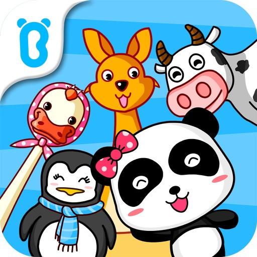 动物乐园 HD-宝宝巴士
