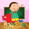 活動! 影遊戲為孩子們學習,並與學校的孩子玩