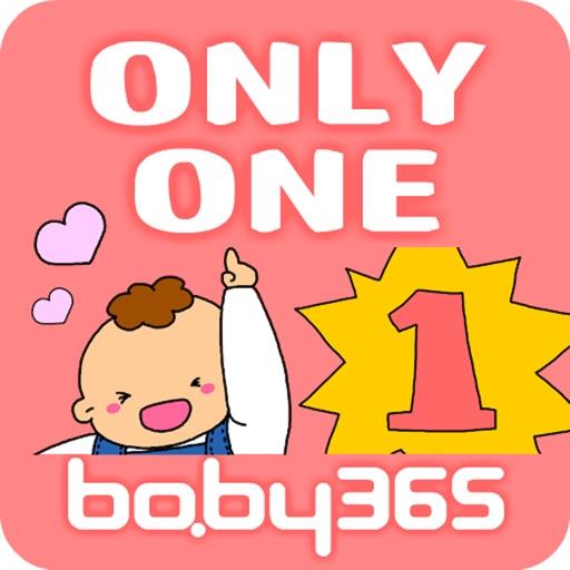 """麦粒认知绘本-神奇的""""1""""-baby365"""
