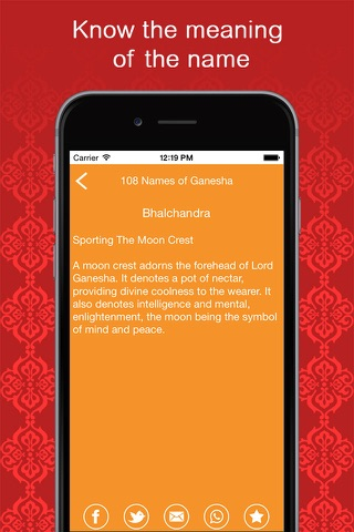 108 Names of Ganesha - Chant Ganesha's name! One for every reason! 108 for every season! screenshot 4