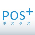 POS+(ポスタス)OES