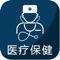 download 医疗保健