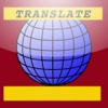 English Spanish Translator with Voice