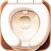 """脱出ゲーム """"100 Toilets""""~謎解き推理脱出ゲーム~"""