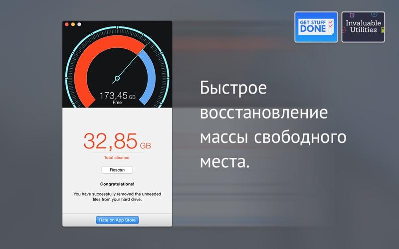 Дискогностика - Очистка жесткого диска всего парой-тройкой кликов. Screenshot