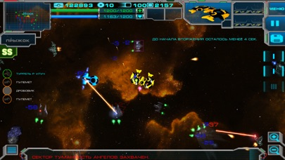 Screenshot #6 for Space Story