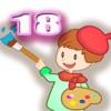 ABC Окраска книги 18 - Живопись для цирка