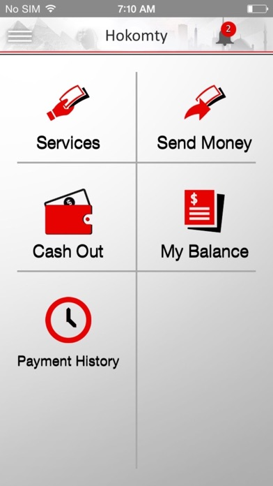 Hokomty Mobile Applicationلقطة شاشة1