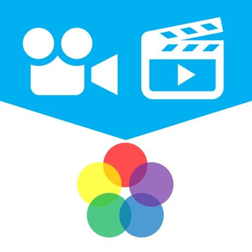 ビデオ2カメラロール - ホームビデオの動画をカメラロールに保存するアプリ -