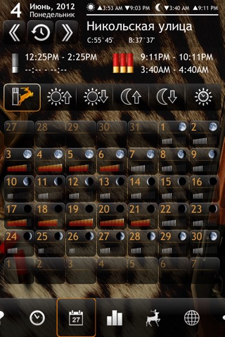 Solunar Calendar - Best Hunting Times and Feeding screenshot 3