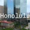 hiHonolulu: Offline Map of Honolulu(United States)