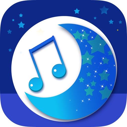 轻音乐催眠曲合辑 聆听轻音乐放松减压经典音乐在线免费hd版下载